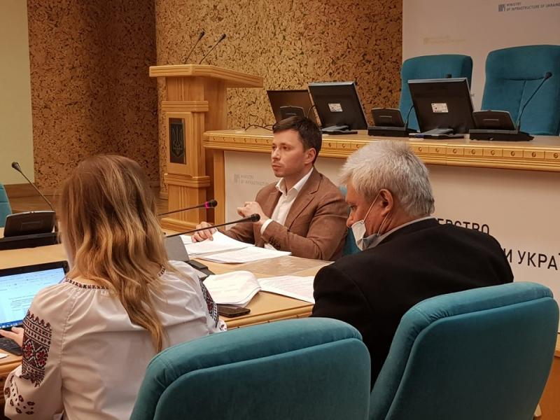 Дмитро Абрамович провів перше засідання Комісії з відбору учасників експериментального проєкту щодо допуску суб