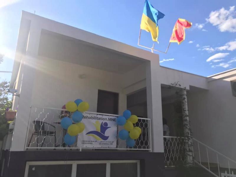 У Чорногорії відкрився український реабілітаційний центр