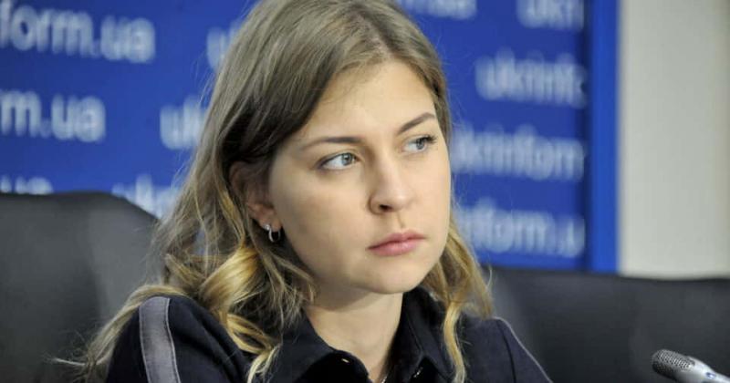 Стефанішина стала віцепрем'єром з питань інтеграції до ЄС і НАТО