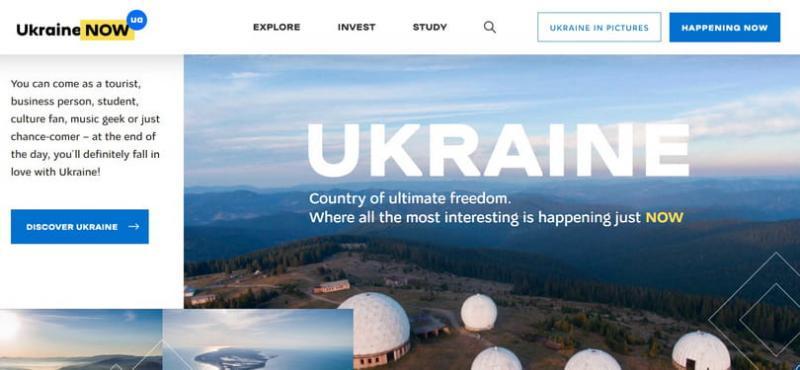 Ukraine.ua: МЗС презентувало сайт для популяризації України у світі