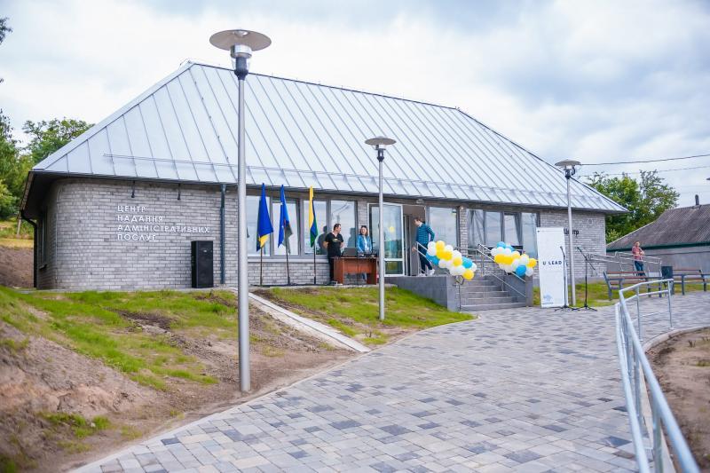 ЄС допоміг Новим Санжарам зробити адмінпослуги комфортнішими
