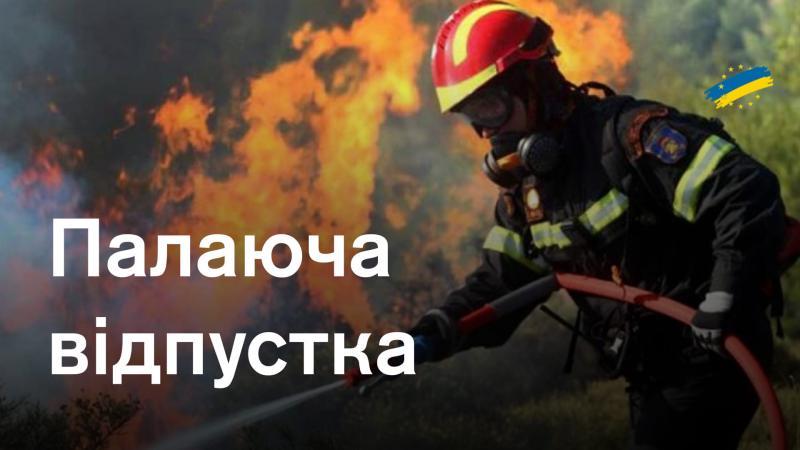 МЗС готується за потреби евакуювати українських туристів через пожежі в Анталії
