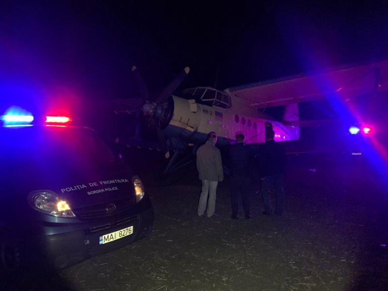Прикордонники Молдови й України затримали контрабандистів, що возили цигарки літаком